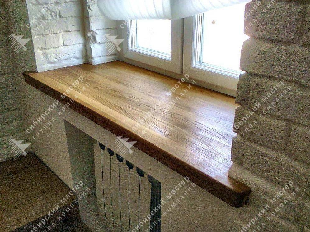 деревянные подоконники недорого